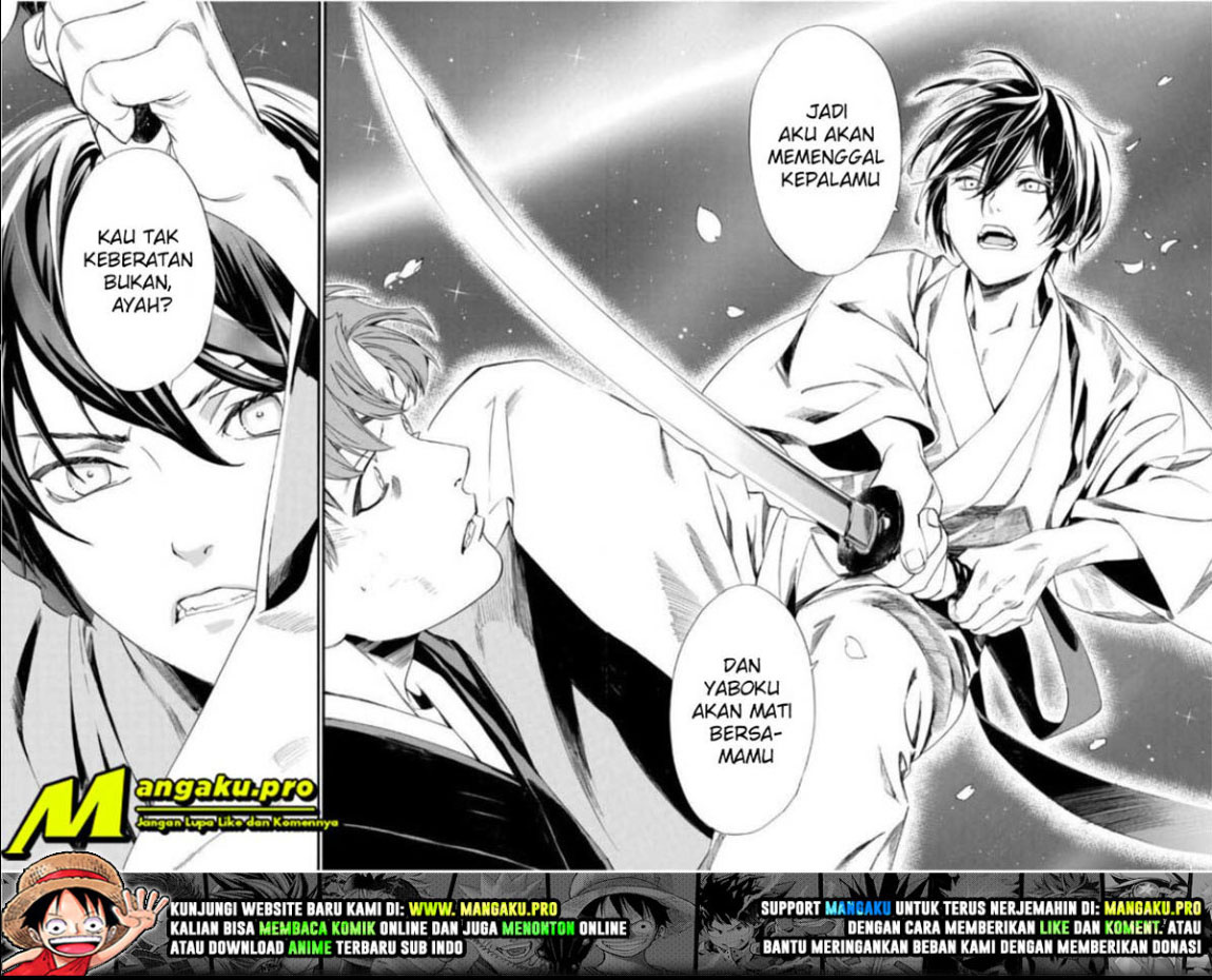 Noragami: Chapter 94.2 - Page 21