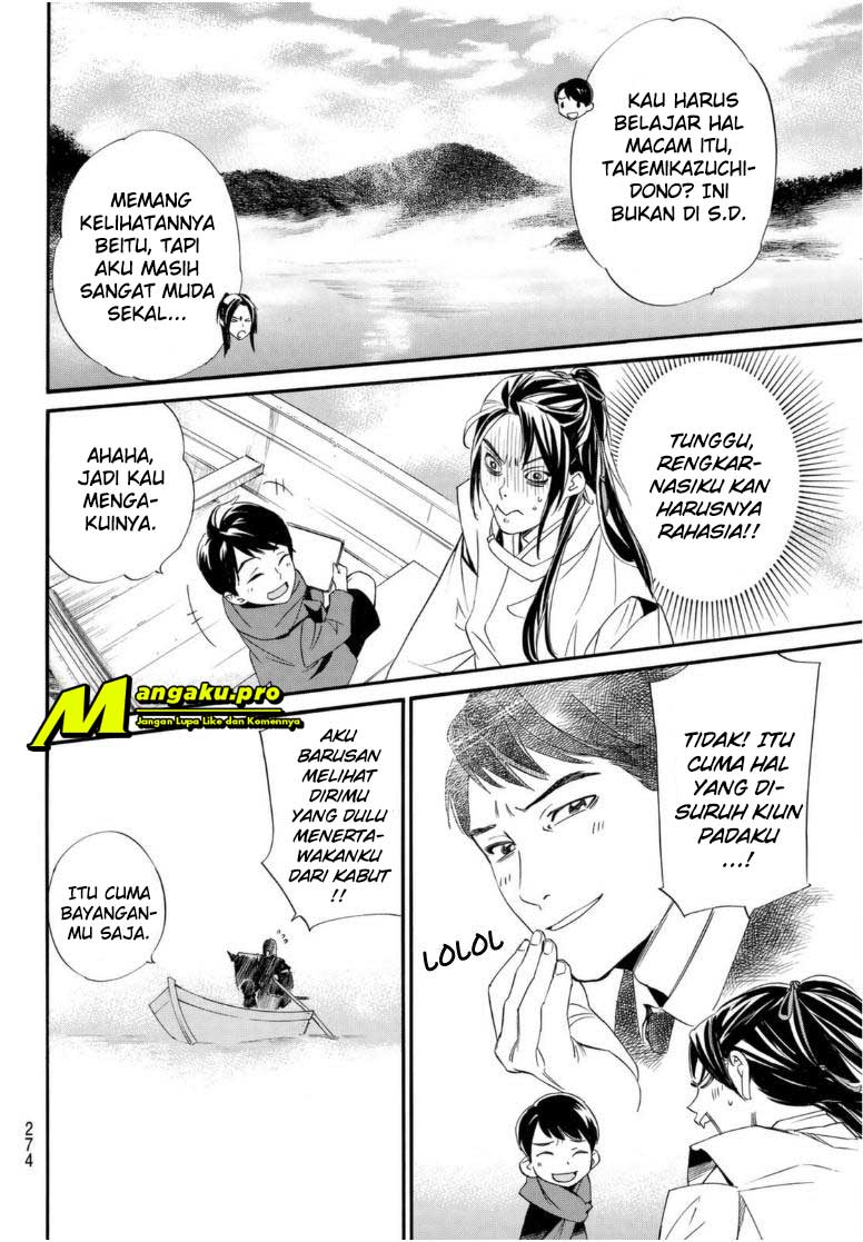 Noragami: Chapter 95 - Page 7
