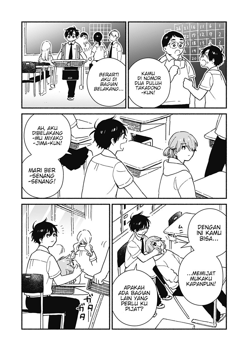 Sekimen Shinaide Sekime-san: Chapter 21 - Page 4