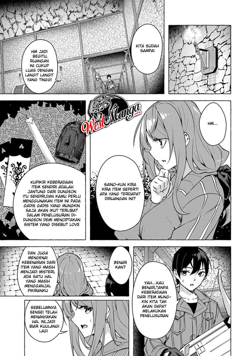 Sekkusu ando Danjon! ~ Wagaya no Chika ni, H Kaisuu = Reberu no Danjon ga Shutsugen Shita?!~: Chapter 19 - Page 14
