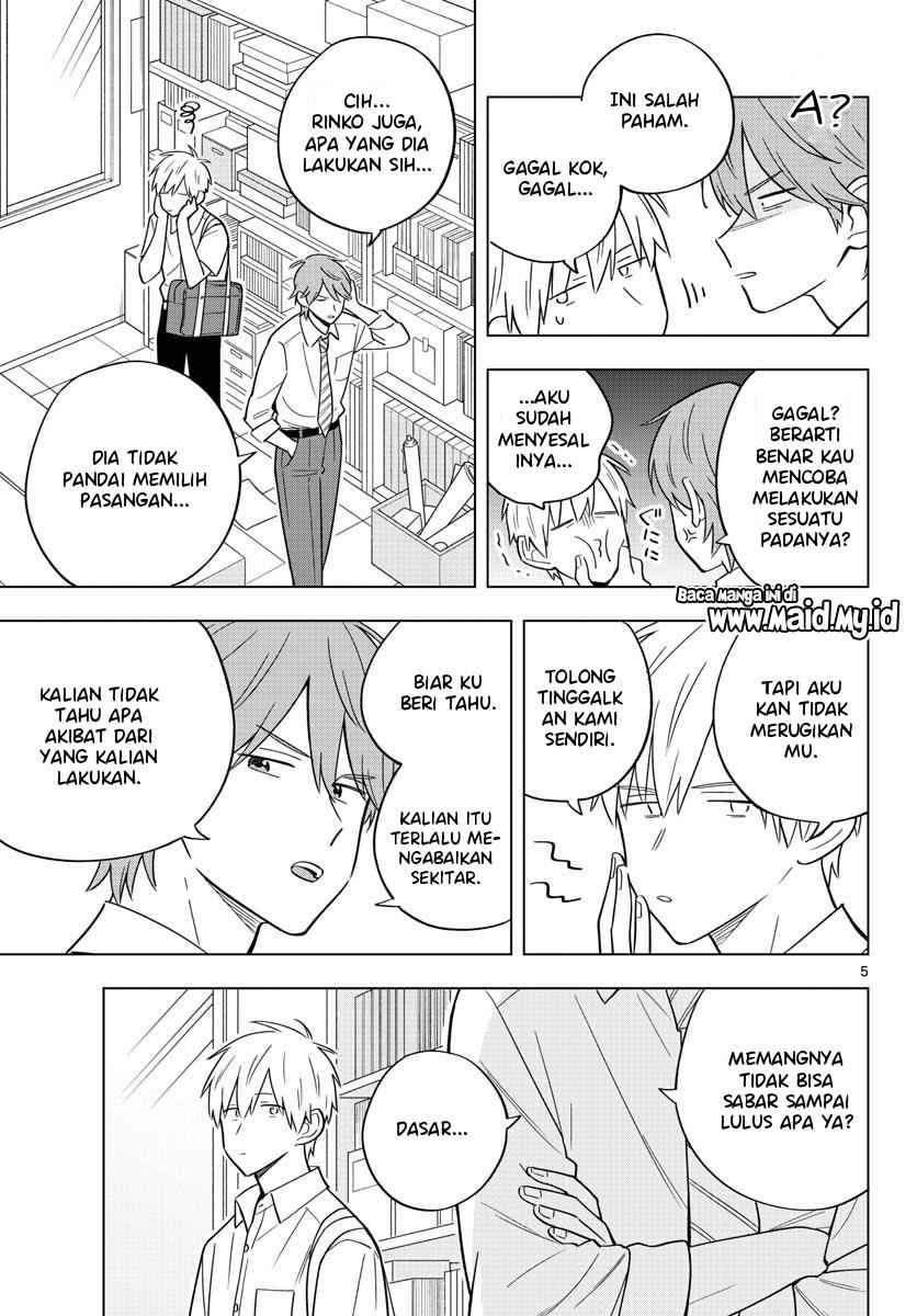 Sensei Wa Koi o Oshie Rarenai: Chapter 39 - Page 7