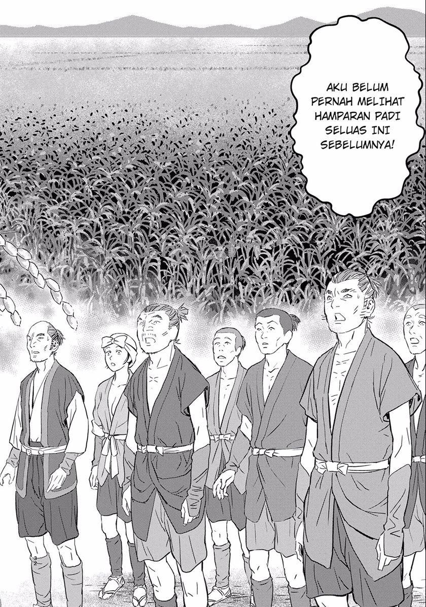 Sengoku Komachi Kuroutan: Noukou Giga: Chapter 06 - Page 35