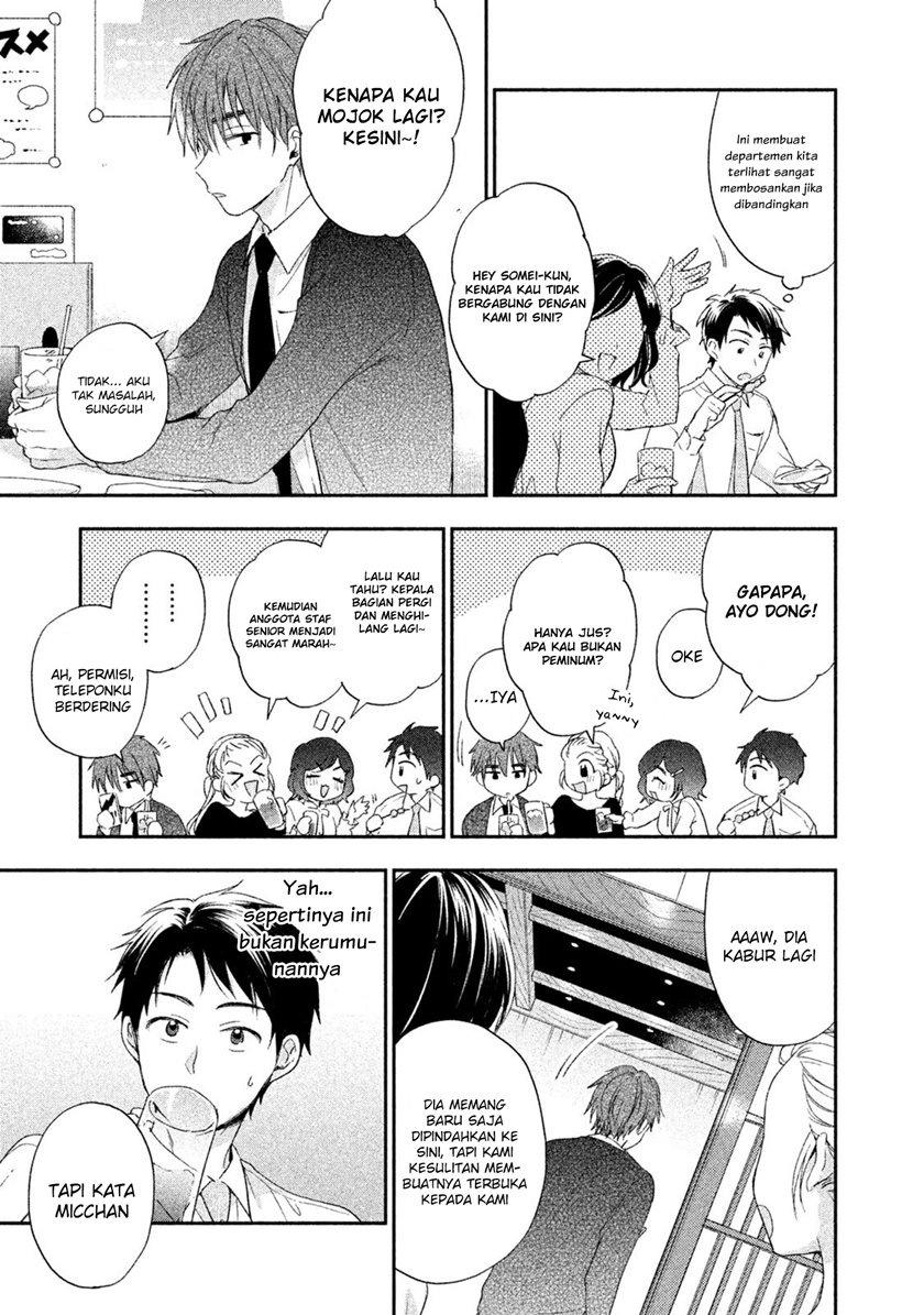 Kono Kaisha ni Suki na Hito ga Imasu: Chapter 09 - Page 6