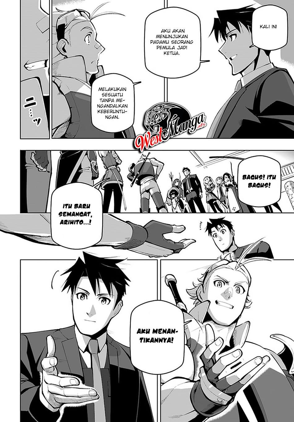 Sekai Saikyou no Kouei: Meikyuukoku no Shinjin Tansakusha: Chapter 18.2 - Page 18
