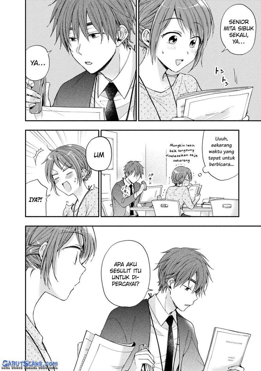 Kono Kaisha ni Suki na Hito ga Imasu: Chapter 12 - Page 9