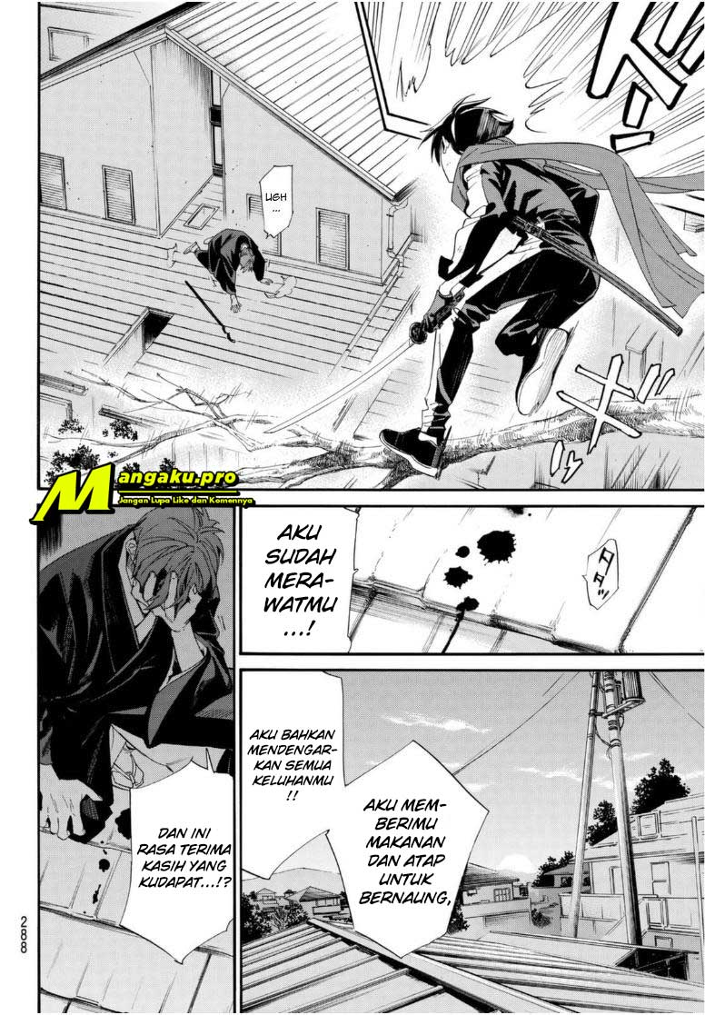 Noragami: Chapter 95 - Page 21