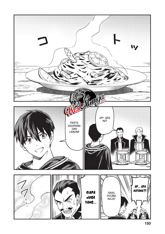 Noumin Kanren no Skill bakka Agetetara Naze ka Tsuyoku Natta: Chapter 20 - Page 33