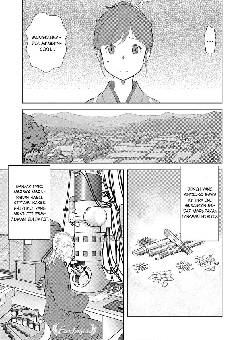 Sengoku Komachi Kuroutan: Noukou Giga: Chapter 08 - Page 9