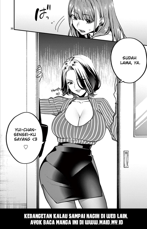 Sensei de ○○ shicha ikemasen!: Chapter 04 - Page 33