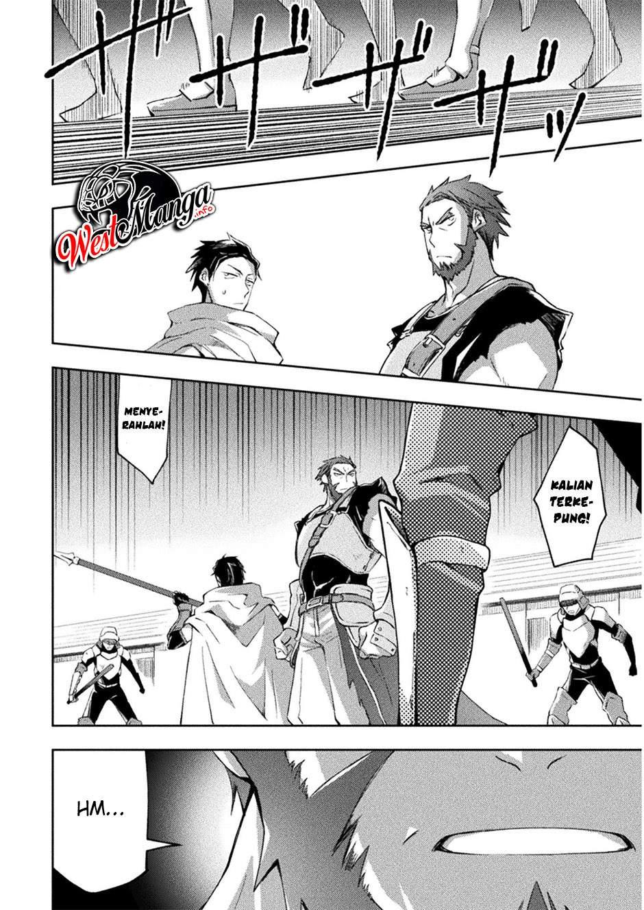 Dungeon Kurashi No Moto Yuusha: Chapter 28 - Page 7