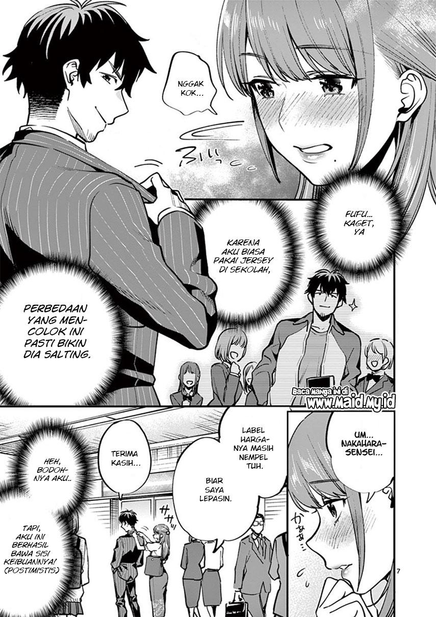 Sensei de ○○ shicha ikemasen!: Chapter 03 - Page 11