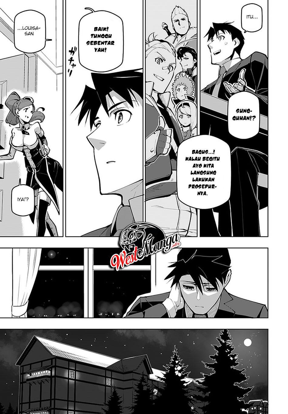 Sekai Saikyou no Kouei: Meikyuukoku no Shinjin Tansakusha: Chapter 18.2 - Page 11