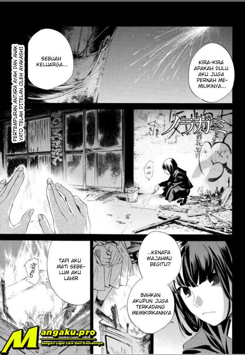 Noragami: Chapter 94.2 - Page 2