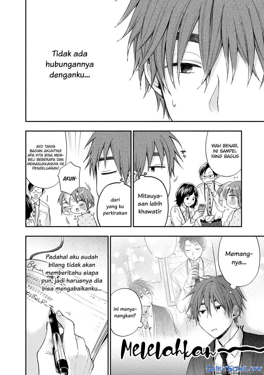 Kono Kaisha ni Suki na Hito ga Imasu: Chapter 12 - Page 7