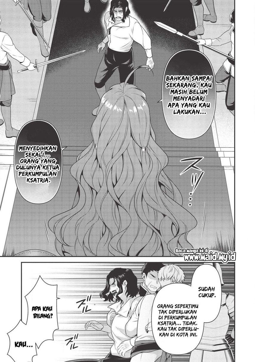 Eiyu-Oh, Bu wo Kiwameru Tame Tensei Su, Soshite, Sekai Saikyou no Minarai Kisi: Chapter 11 - Page 25