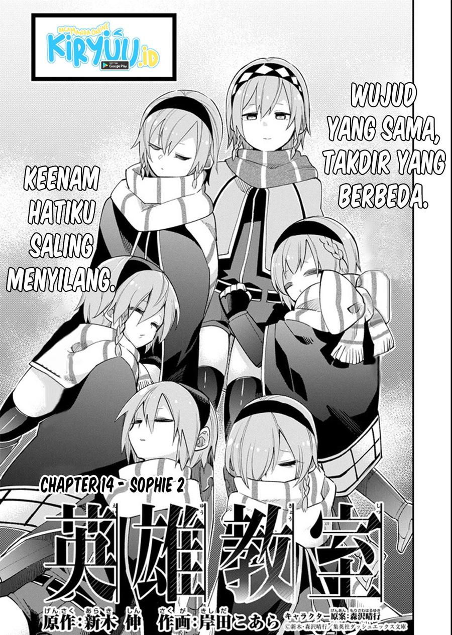 Eiyuu Kyoushitsu: Chapter 14.2 - Page 2
