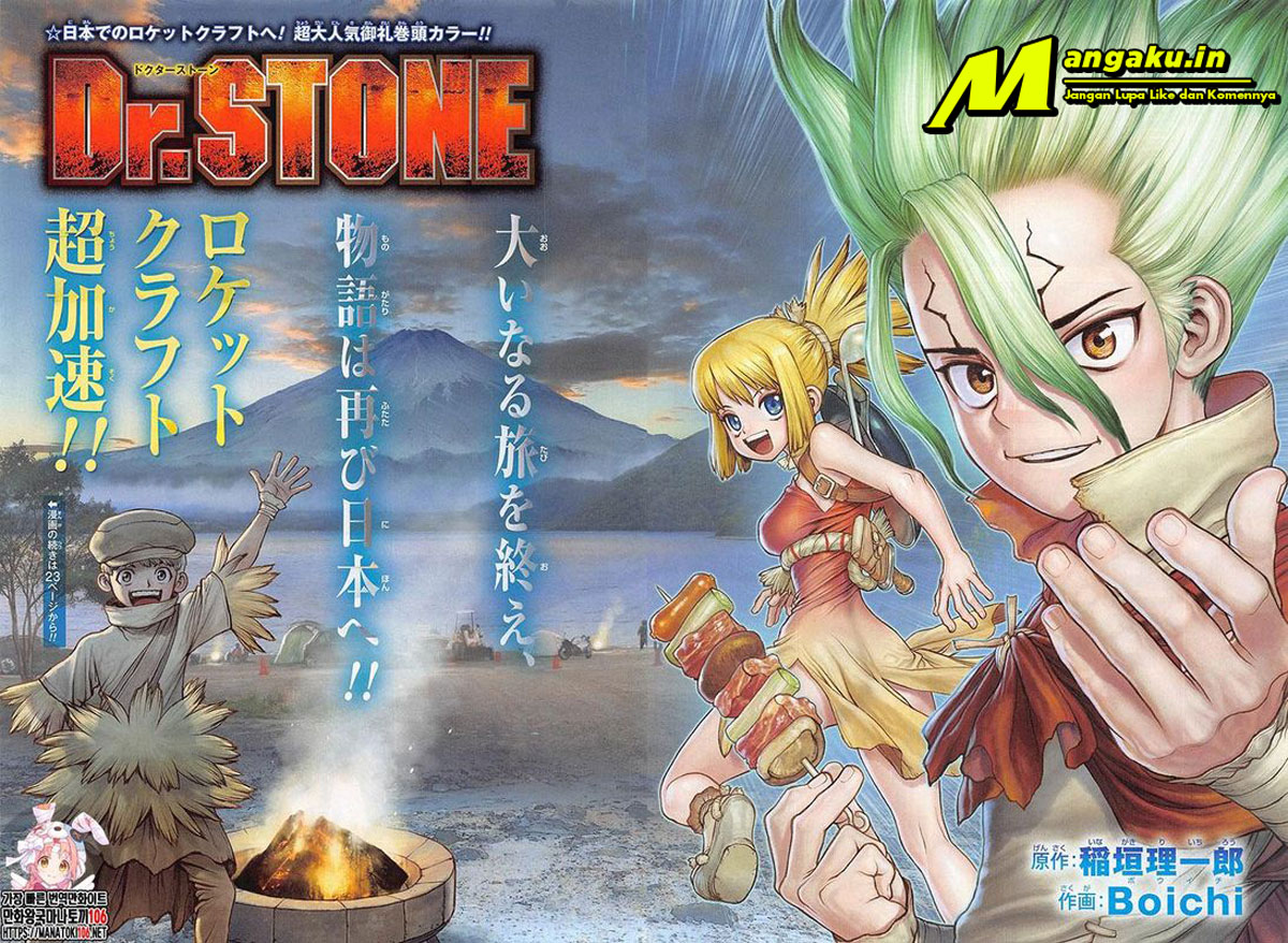 Dr. Stone: Chapter 212 - Page 3
