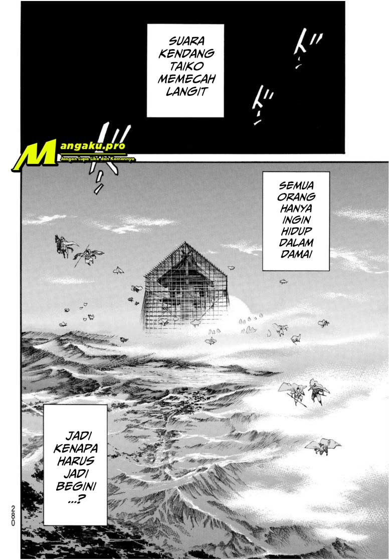 Noragami: Chapter 95 - Page 13