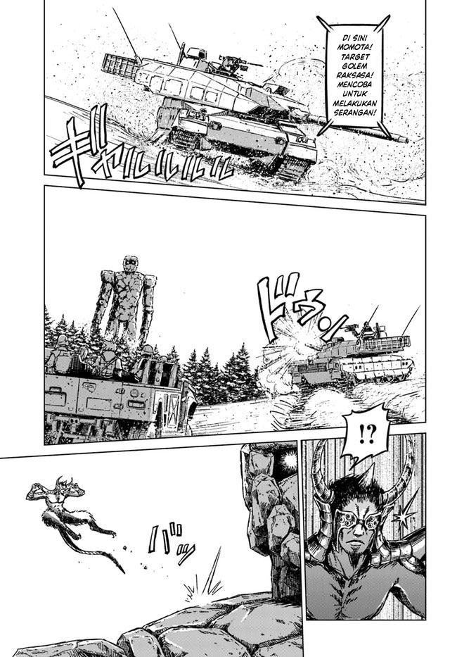 Nihonkoku Shoukan: Chapter 25 - Page 7