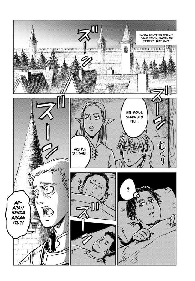Nihonkoku Shoukan: Chapter 24 - Page 17