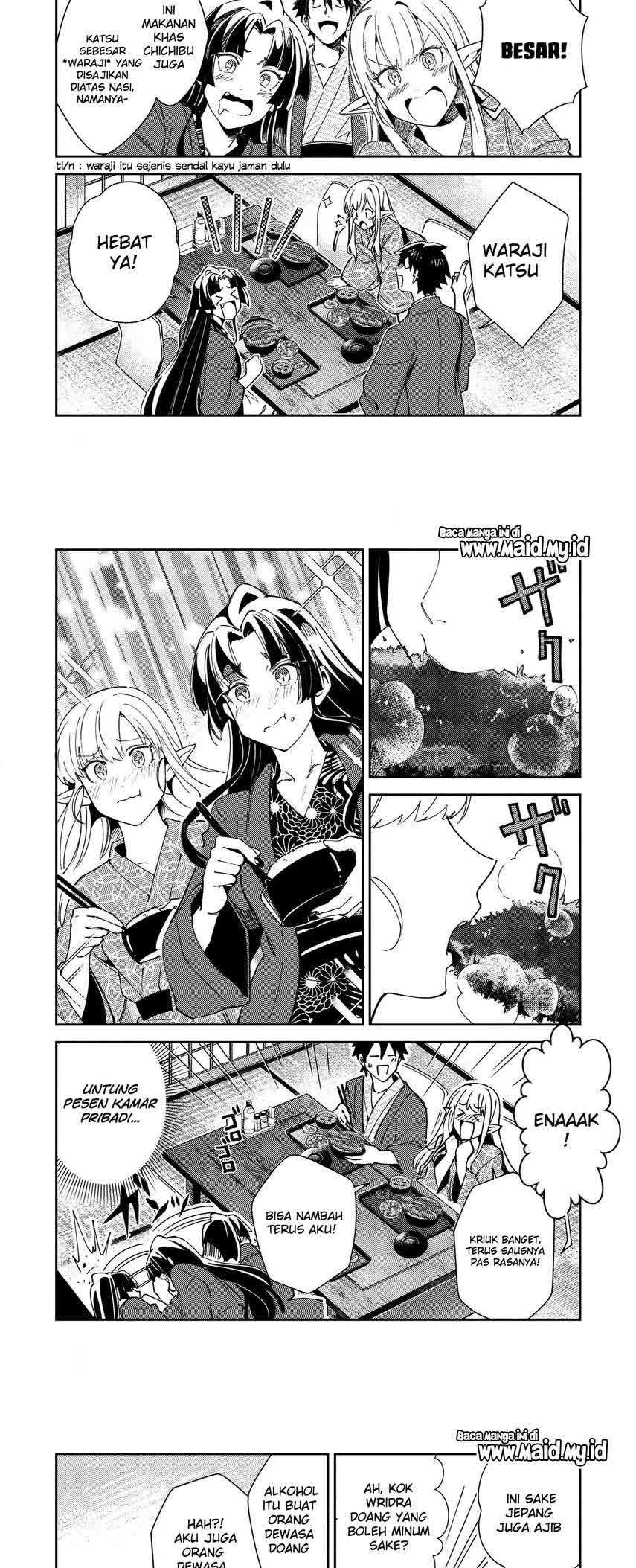 Nihon e Youkoso Elf-san.: Chapter 27 - Page 5