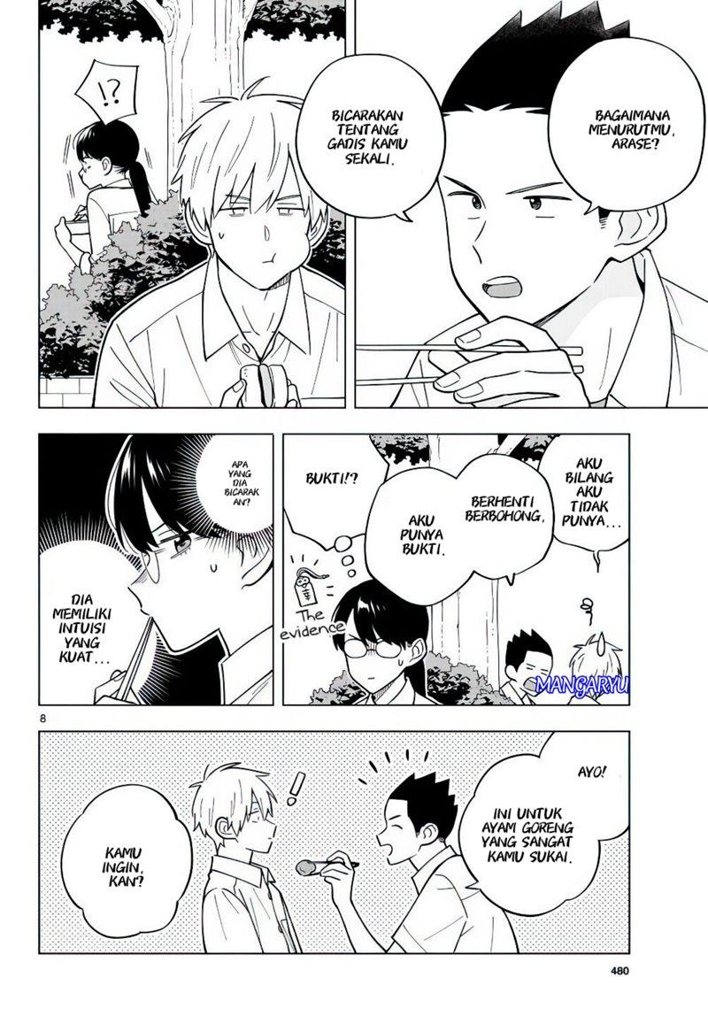 Sensei Wa Koi o Oshie Rarenai: Chapter 40 - Page 7