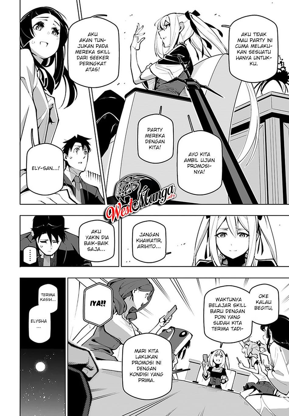 Sekai Saikyou no Kouei: Meikyuukoku no Shinjin Tansakusha: Chapter 18.2 - Page 14