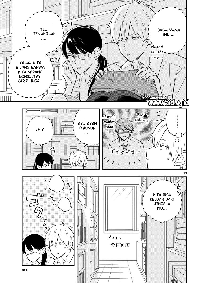 Sensei Wa Koi o Oshie Rarenai: Chapter 39 - Page 15