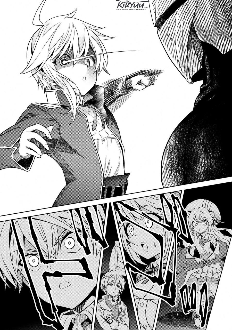 Sekai Saikyou no Assassin, isekai kizoku ni tensei suru: Chapter 11.3 - Page 7
