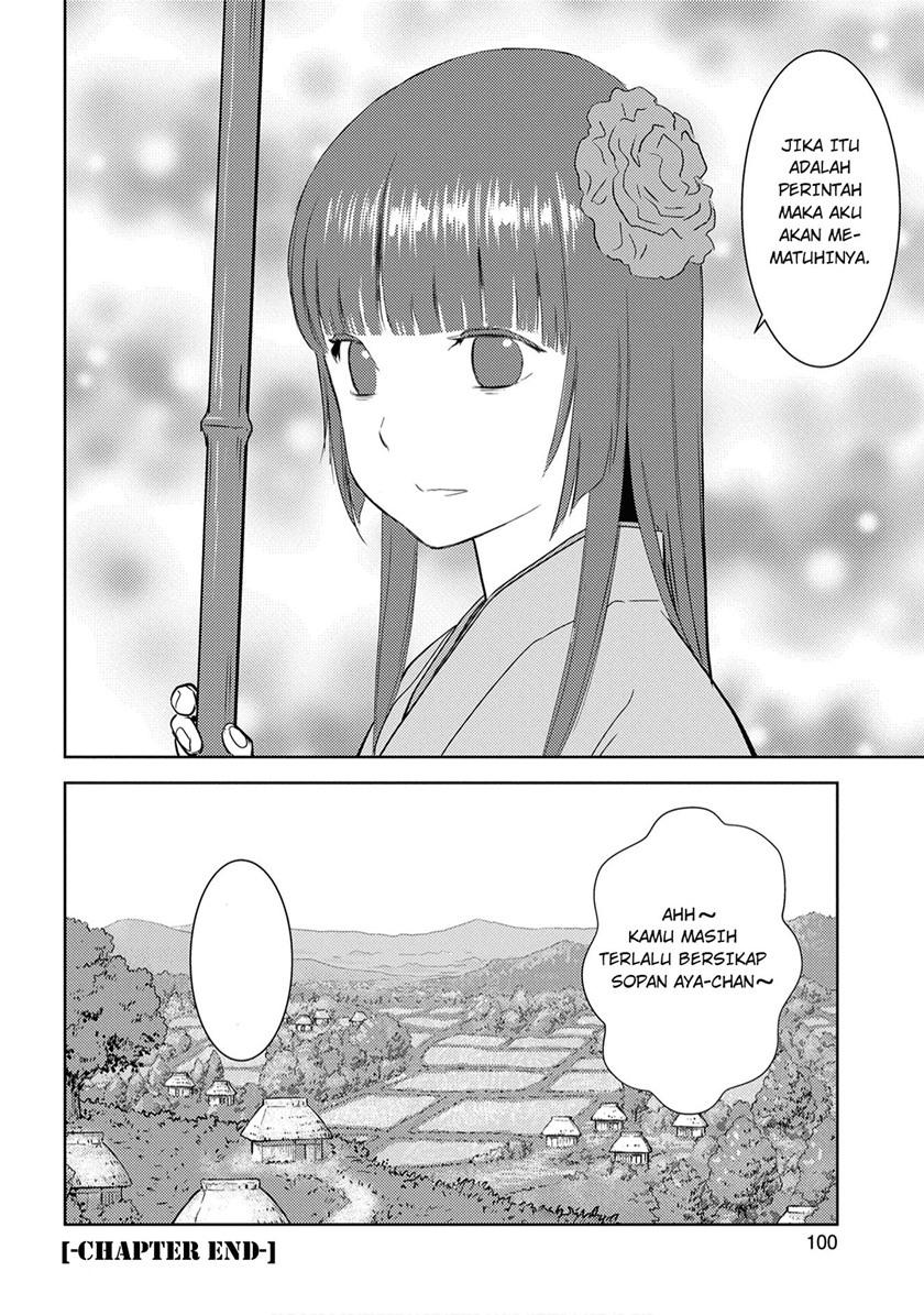 Sengoku Komachi Kuroutan: Noukou Giga: Chapter 08 - Page 32