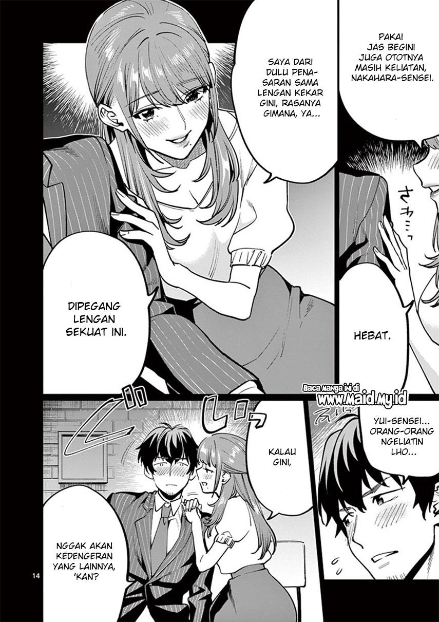 Sensei de ○○ shicha ikemasen!: Chapter 03 - Page 18
