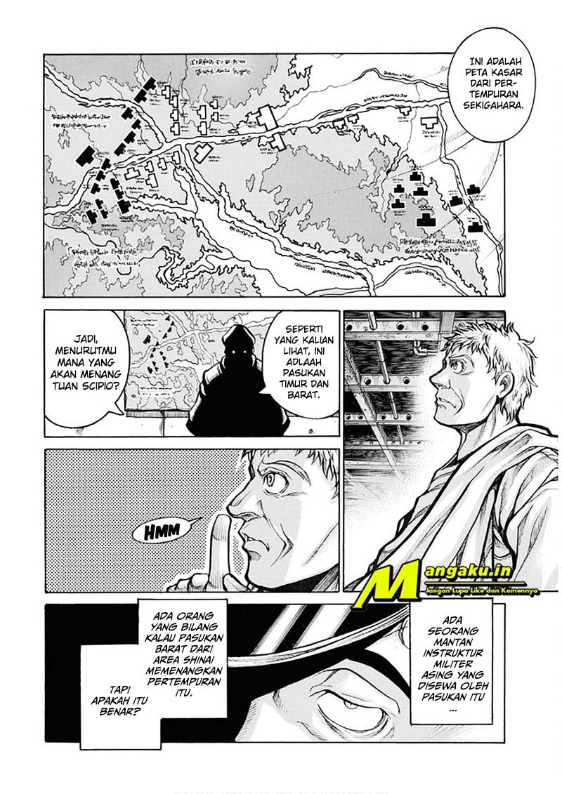 Drifters: Chapter 83 - Page 13