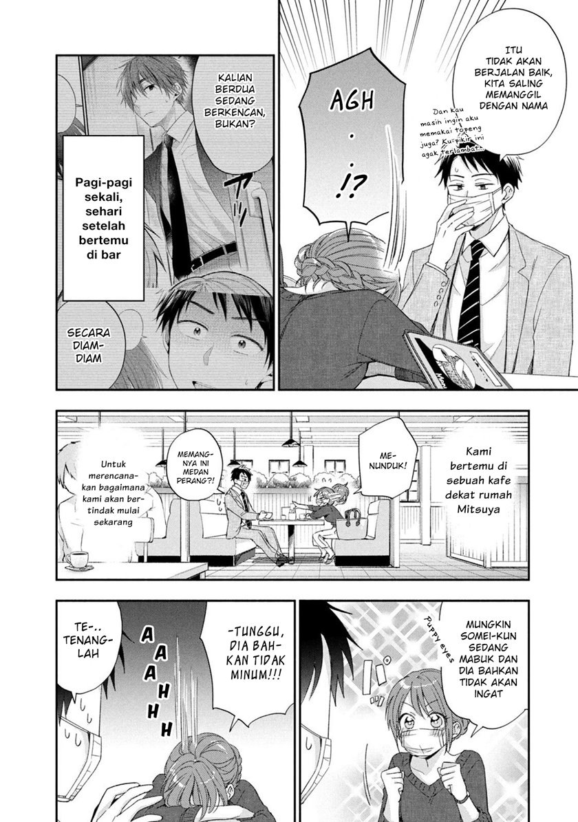 Kono Kaisha ni Suki na Hito ga Imasu: Chapter 10 - Page 8
