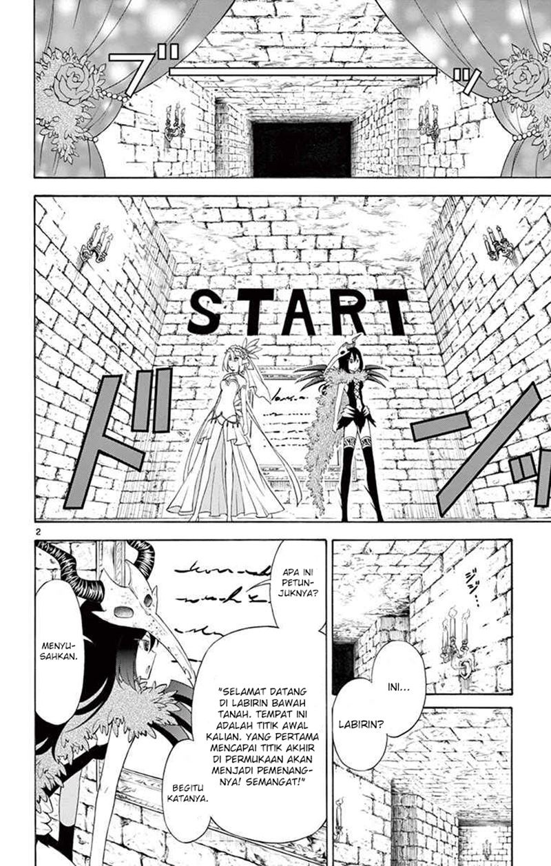Sensou Gekijou: Chapter 07 - Page 3