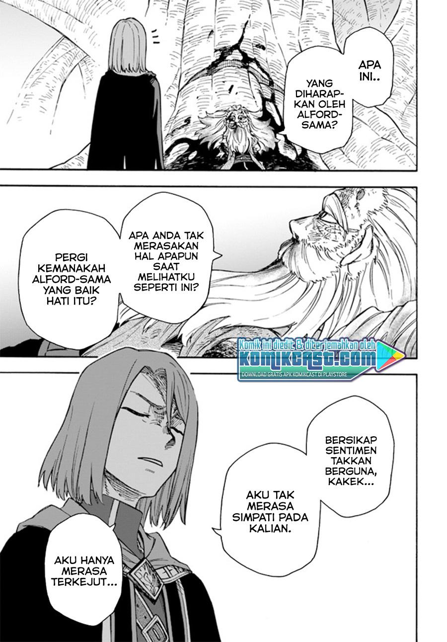 """Nito no Taidana Isekai Shoukougun: Saijaku Shoku """"Healer"""" nano ni Saikyou wa Cheat desu ka?: Chapter 16.2 - Page 7"""