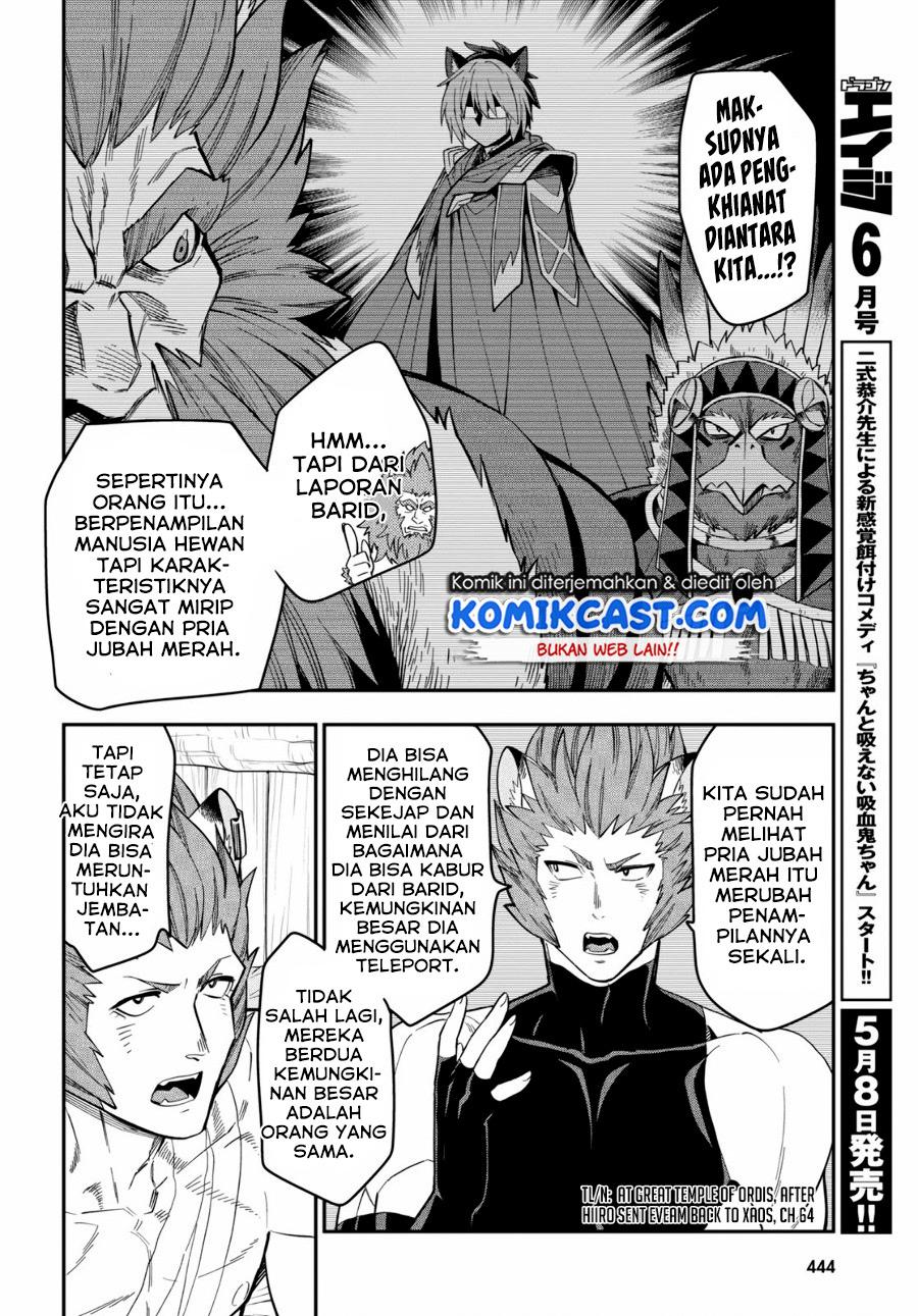 Konjiki no Moji Tsukai: Chapter 75 - Page 7