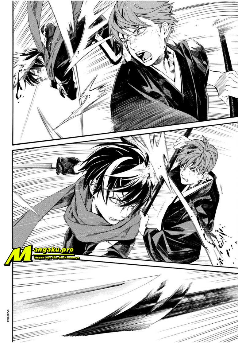 Noragami: Chapter 95 - Page 23