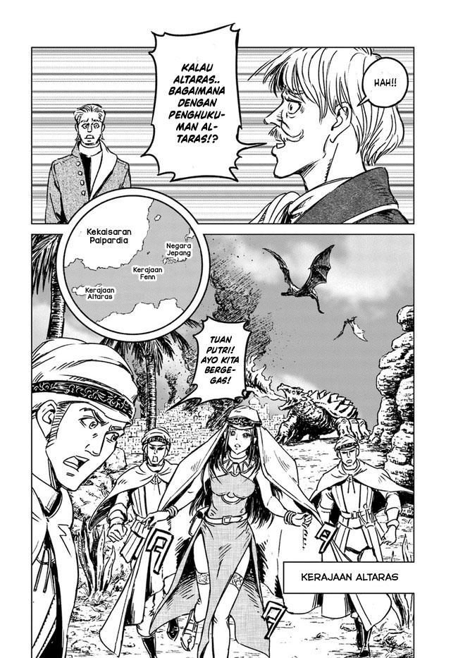 Nihonkoku Shoukan: Chapter 25 - Page 35