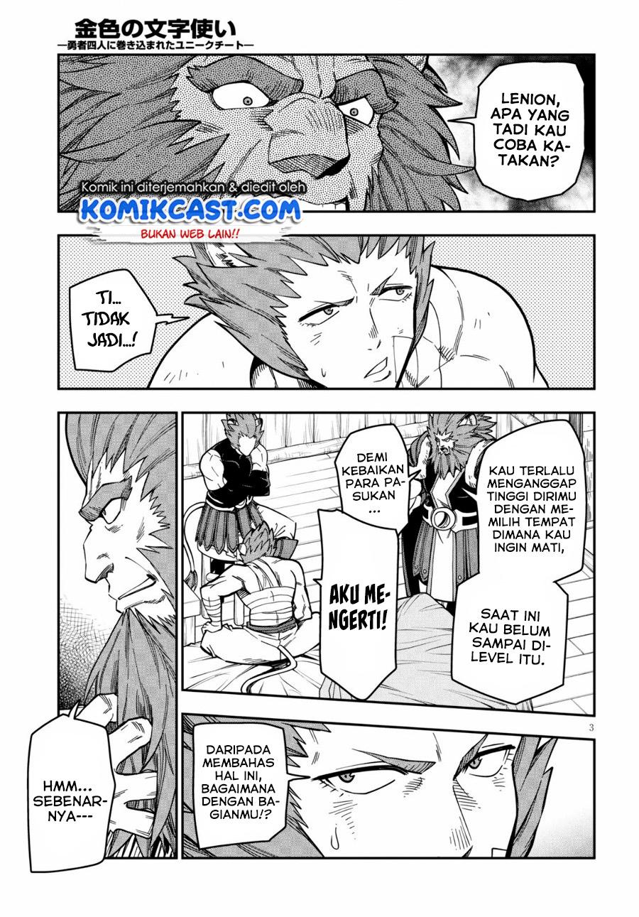 Konjiki no Moji Tsukai: Chapter 75 - Page 4