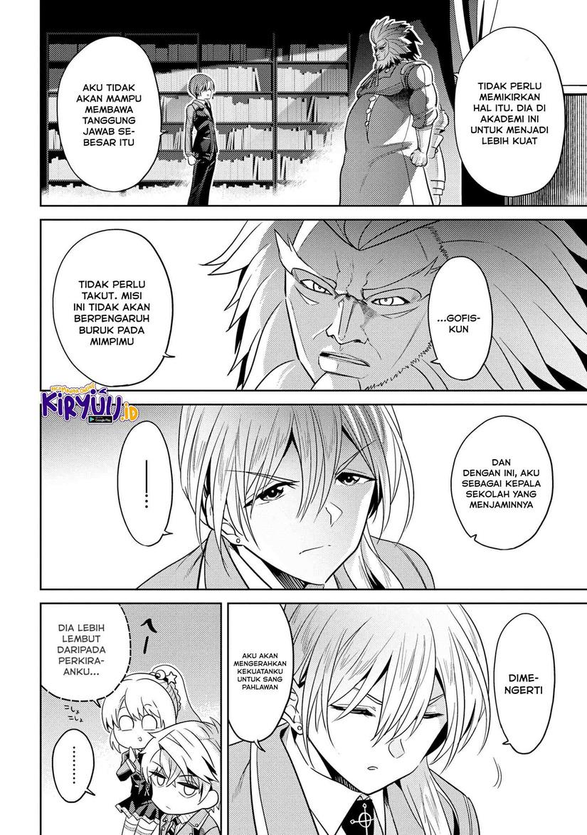 Sekai Saikyou no Assassin, isekai kizoku ni tensei suru: Chapter 12.2 - Page 3