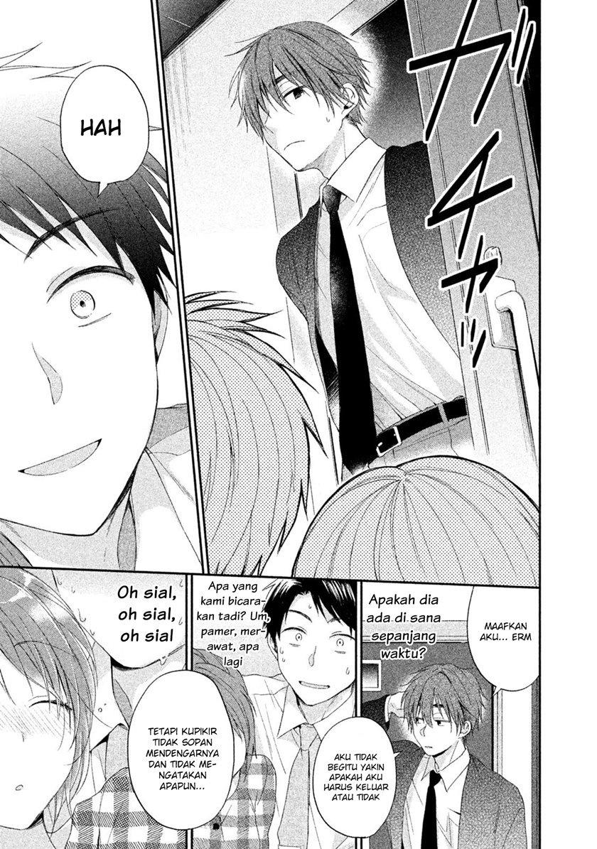 Kono Kaisha ni Suki na Hito ga Imasu: Chapter 09 - Page 12