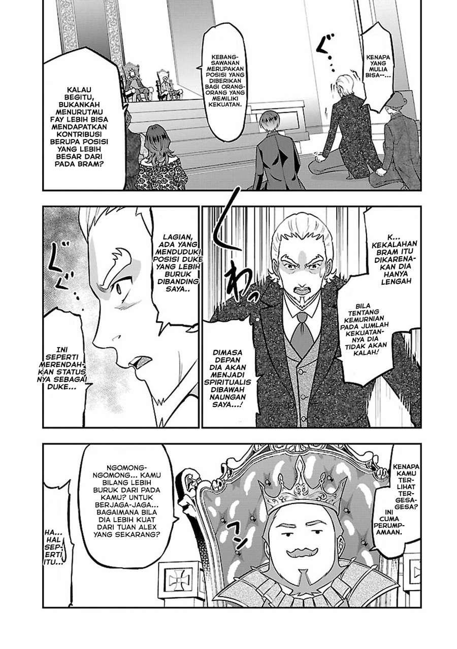 Senritsu no Majutsushi to Goteijuu: Chapter 20 - Page 17