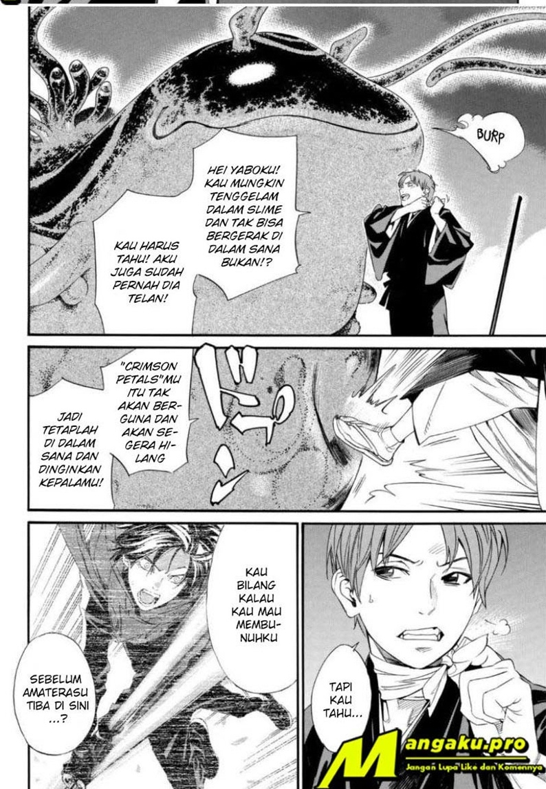 Noragami: Chapter 94.2 - Page 9
