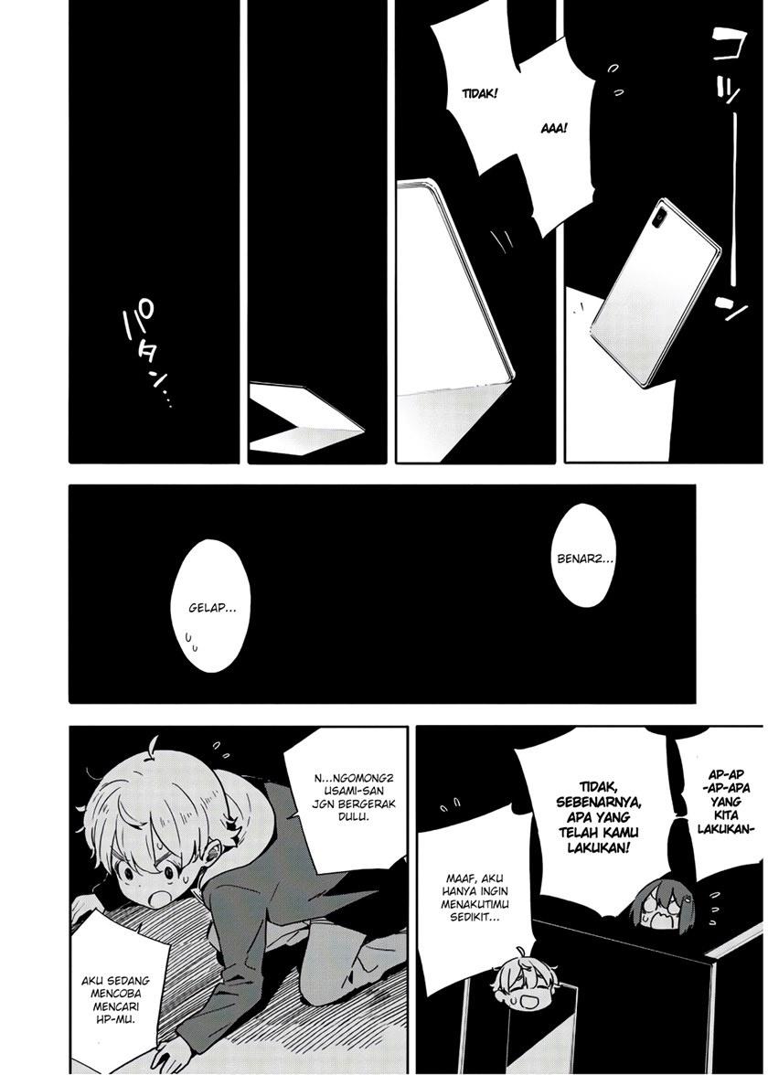 Kono Bijutsubu ni wa Mondai ga Aru!: Chapter 87 - Page 15