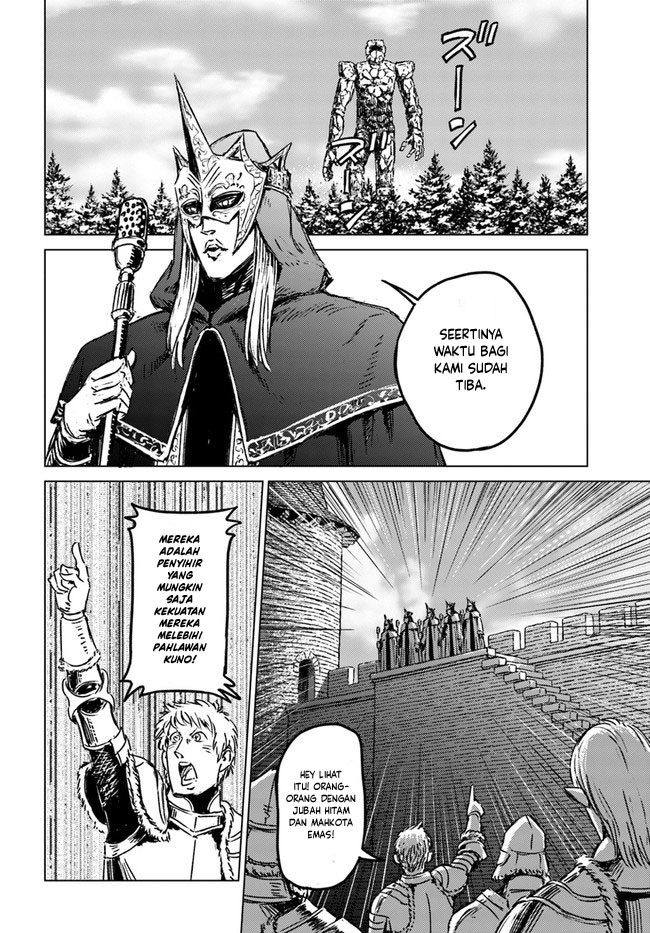 Nihonkoku Shoukan: Chapter 24 - Page 21