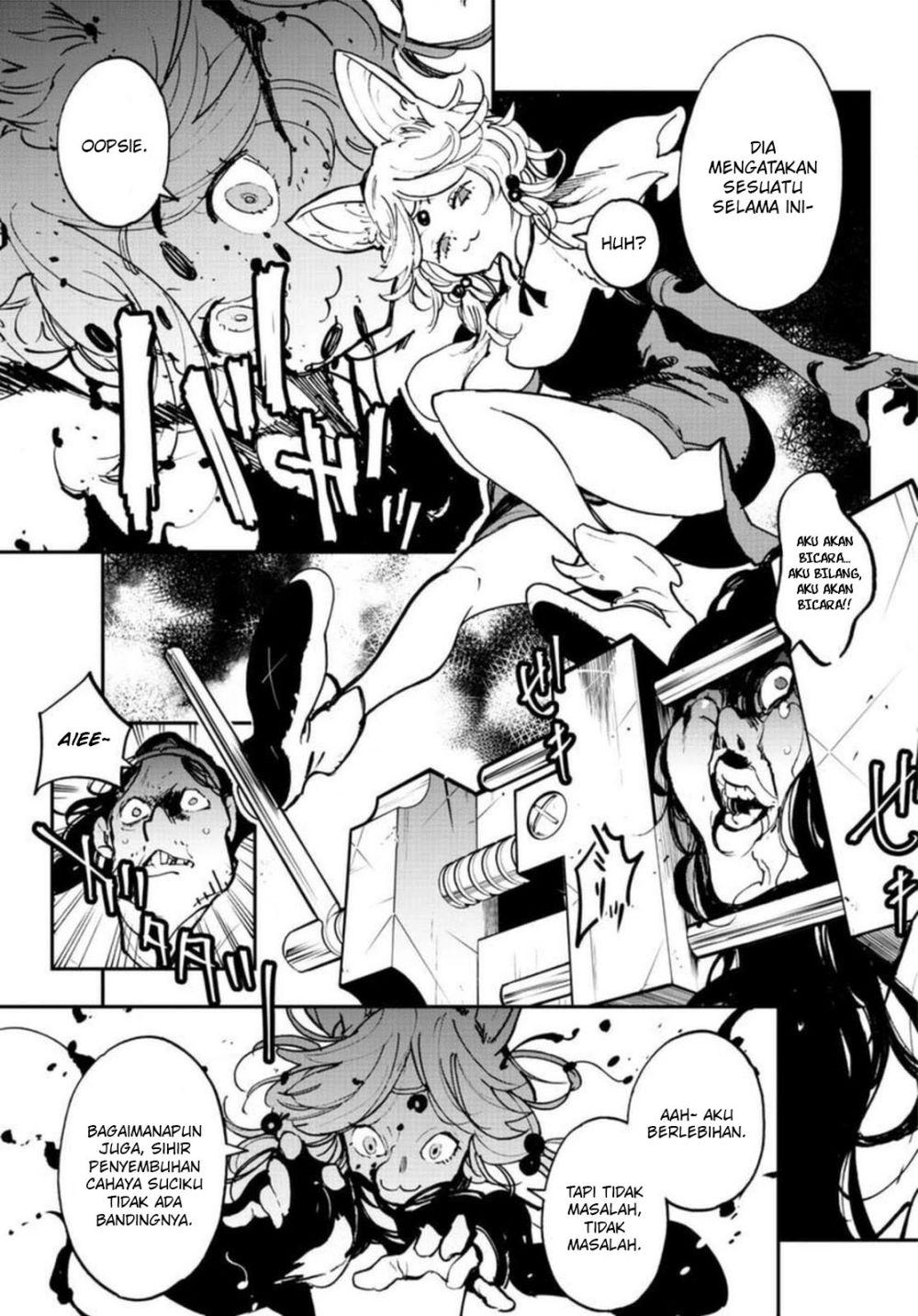Ninkyou Tensei: Isekai no Yakuzahime: Chapter 24.2 - Page 16