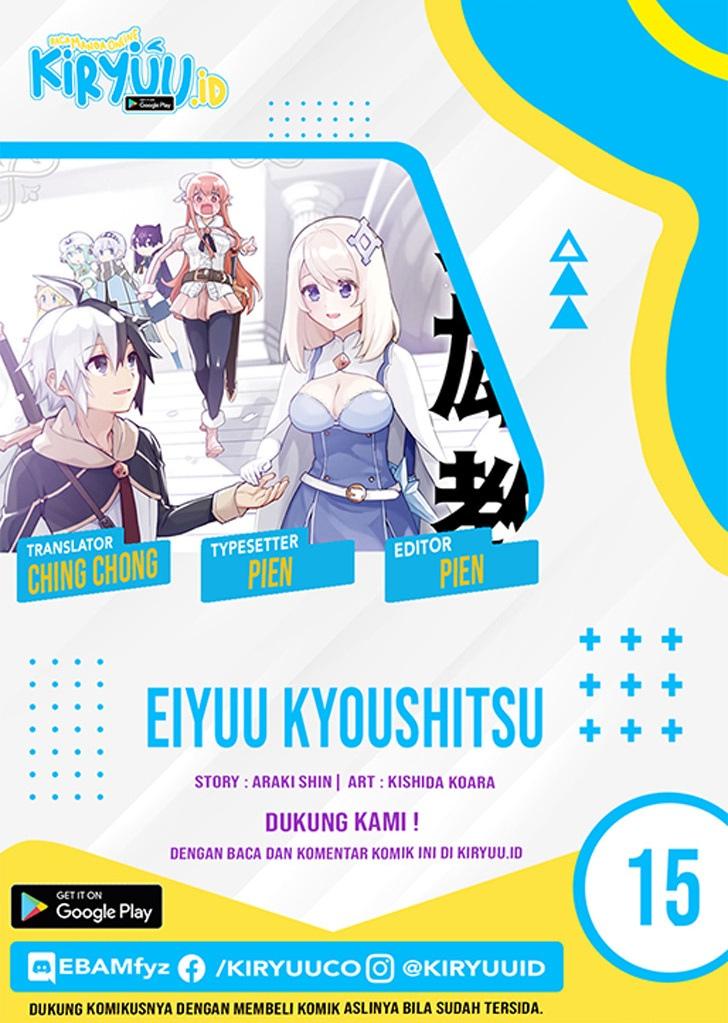 Eiyuu Kyoushitsu: Chapter 15 - Page 1