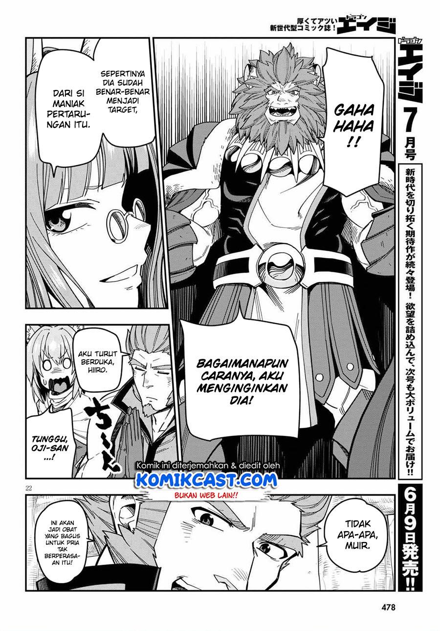 Konjiki no Moji Tsukai: Chapter 76 - Page 24