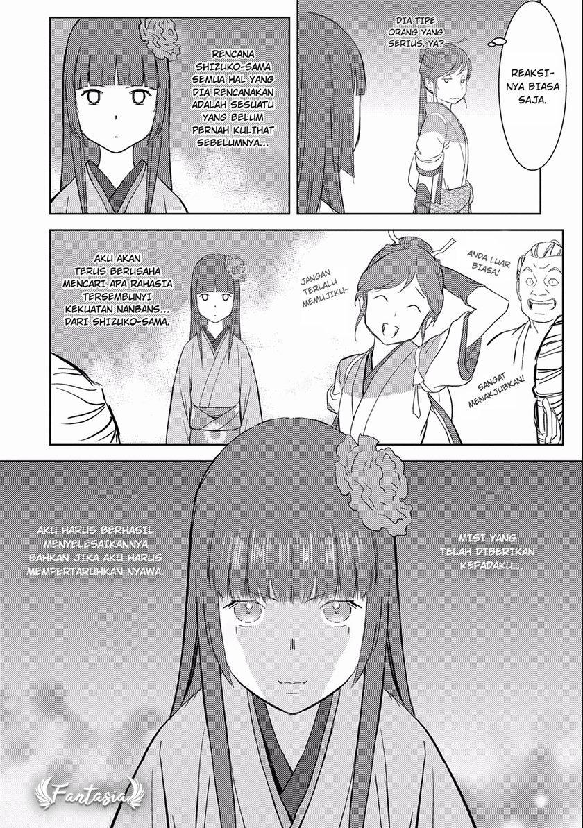 Sengoku Komachi Kuroutan: Noukou Giga: Chapter 06 - Page 37