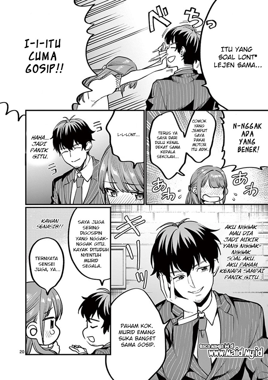 Sensei de ○○ shicha ikemasen!: Chapter 03 - Page 23